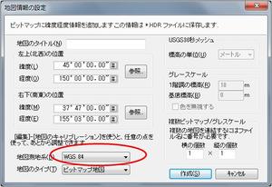 Chizu005