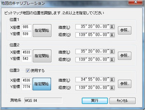 Chizu007_3