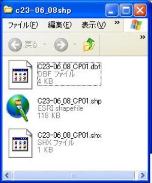 Shp015