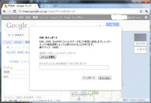 Chizuosakusei03