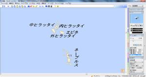 Izuminami09