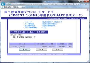 Shapemap10