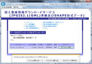Shapemap11
