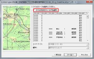 Shapemap1501