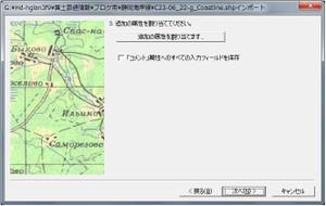 Shapemap1601