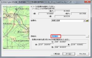 Shapemap1701