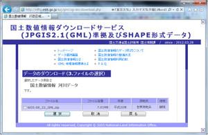 Shapemap27