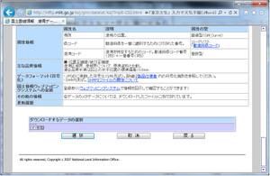Shapemap33