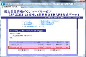 Shapemap34_2