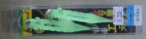 Imgp4821