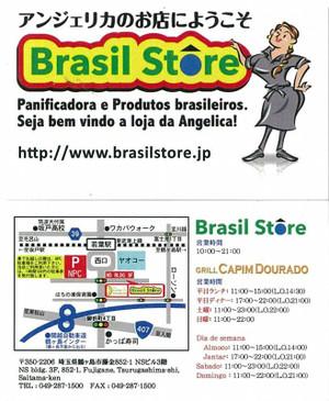 Brasil0101