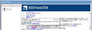 Reefmaster16_05
