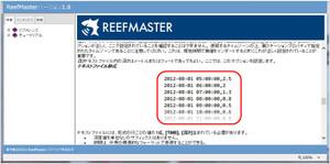 Reefmaster16_06
