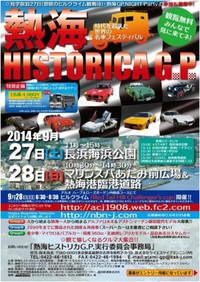 Car_nagahama